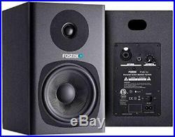 Fostex PM0.5D-B 5-Inch Active Studio Monitors, Black, Set of 2 -prosounduniverse
