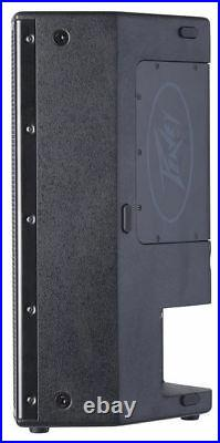 PEAVEY 600W HISYS H10 ACTIVE BI-AMPLIFIED PA SPEAKER With 10-INCH WOOFER (3611770)