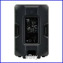 Yamaha DBR15 15 inch 2-Way PA Active Powered Loud Speaker
