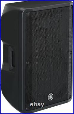 Yamaha DBR15 2x 15 Inch Powered PA Speakers Pair