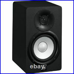 Yamaha HS5 Powered Bi-amplified Studio Monitor with 5-Inch Woofer BRAND NEW