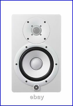 Yamaha HS7W 7-Inch Powered Studio Monitor Speaker, White 6.5 Single Unit